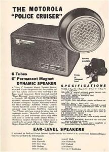 Motorola Police Radio